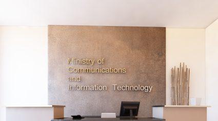 طراحی، بازسازی و دکوراسیون اداری